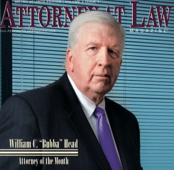 Atlanta DUI Lawyer Bubba Head