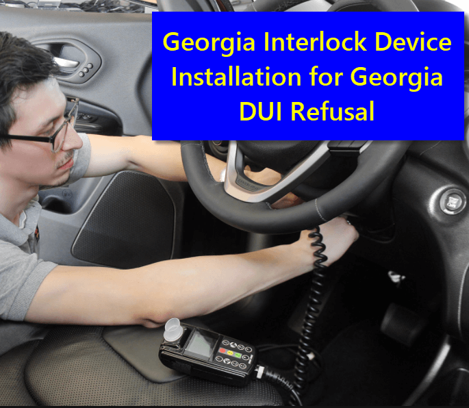 DUI refusal interlock device