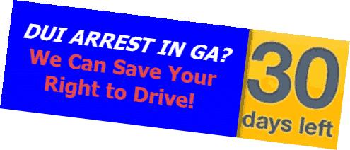 License suspension for DUI Georgia