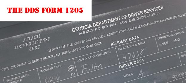 GA DDS Form 1205