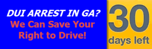 Atlanta DUI 30 Day Letter